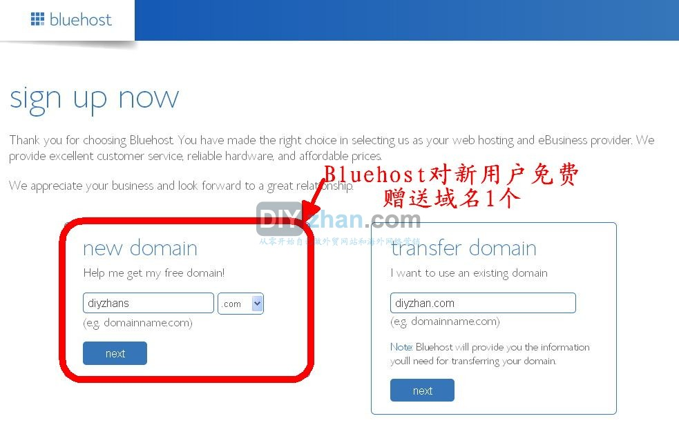 bluehost_register_2