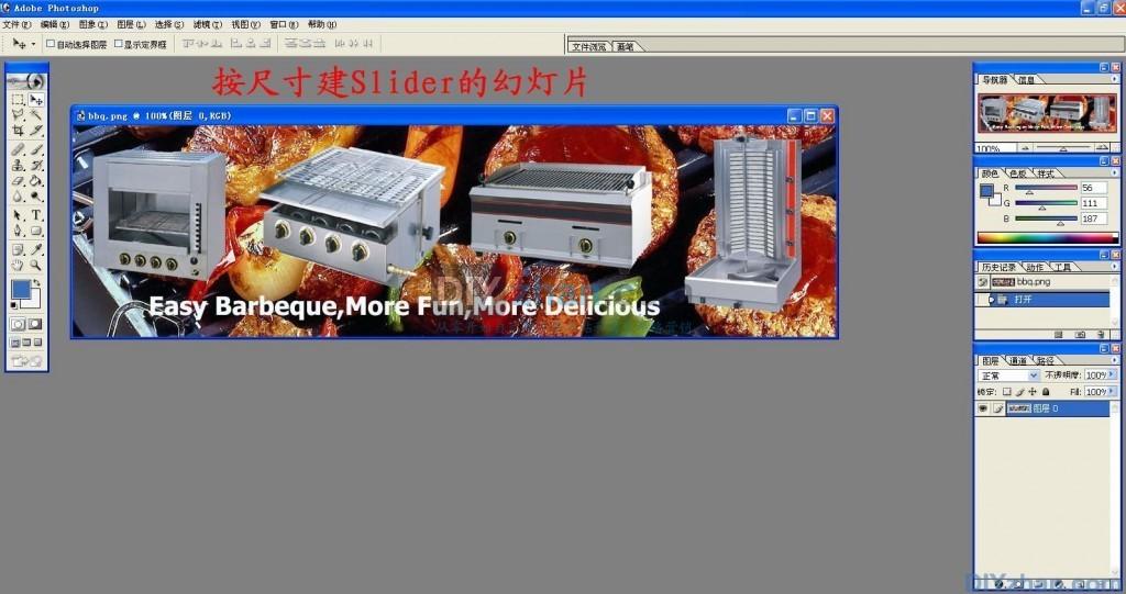 build_homepage_08